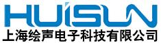上海绘声电子科技有限公司