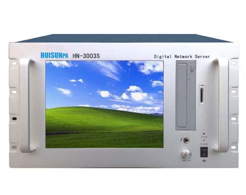 数字网络广播服务器HN-3003S